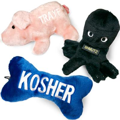 Click to get Chewish Dog Toys for Jewish Dogs